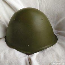 Militaria: CASCO RUSO SSH-68.. Lote 132499770