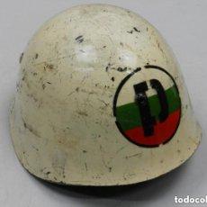 Militaria: ANTIGUO CASCO MODELO ITALIANO BLANCO FABRICADO PARA BULGARIA SEGUNDA GUERRA MUNDIAL. Lote 140480118