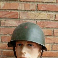 Militaria: CASCO HUNGARO MODELO 1950. Lote 140839114