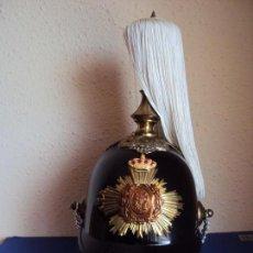 Militaria: (MIL-190599)CASCO CABALLERIA. Lote 166387122