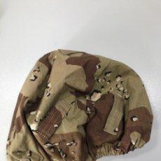 Militaria: FUNDA CASCO MARTE 6 COLORES. Lote 207467747
