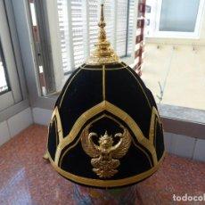 Militaria: CASCO DE LA GUARDIA REAL DE THAILANDIA. Lote 198650978