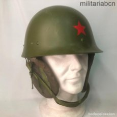 Militaria: REPÚBLICA POPULAR CHINA. CASCO DE PARACAIDISTA. MODELO GK-82FT.. Lote 206354846