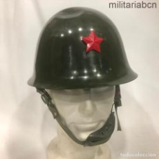Militaria: REPÚBLICA POPULAR CHINA. CASCO MODELO GK-80.. Lote 206355066