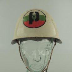 Militaria: ANTIGUO CASCO MODELO ITALIANO BLANCO FABRICADO PARA BULGARIA SEGUNDA GUERRA MUNDIAL. Lote 219067661