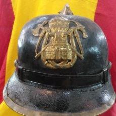 Militaria: CASCO DE BOMBEROS ANTIGUO ESPAÑOL. Lote 268942469