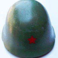 Militaria: CASCO YUGOSLAVO M44. Lote 269087773