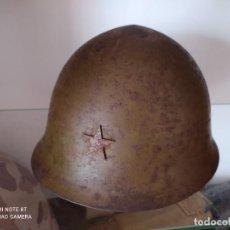 Militaria: CASCO JAPONÉS 2 G M ORIGINAL. Lote 269780958