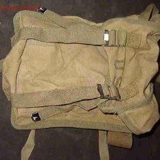 Militaria: FUNDA DE MÁSCARA ANTIGAS US, AÑOS 90. Lote 24039065