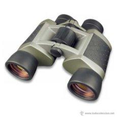 Militaria: PRISMATICOS BINOCULARES DE 8 X 40 AUMENTOS LENTE RUBI CON FUNDA. Lote 46473501