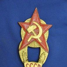 Militaria: URSS UNIÓN SOVIÉTICA. PUNTA DE BANDERA O MOHARRA REGIMENTAL M25 (1925-1940). 290 X 121 MM.. Lote 109820451