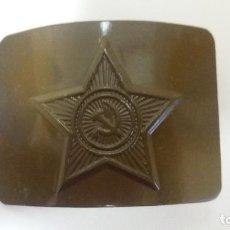 Militaria: HEBILLA SOVIÉTICA, RUSA, URSS. Lote 115387195