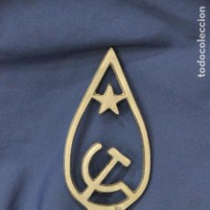 Militaria: URSS. UNIÓN SOVIÉTICA. PUNTA DE BANDERA. AÑOS 70. 253 MM.. Lote 141822162