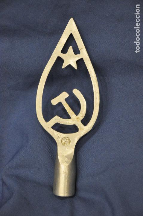 Militaria: URSS. Unión Soviética. Punta de bandera. Años 70. 253 mm. - Foto 2 - 141822162