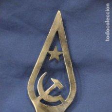Militaria: URSS. UNIÓN SOVIÉTICA. PUNTA DE BANDERA. AÑOS 80. 256 MM.. Lote 141822606