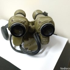 Militaria: BINOCULARES VISION NOCTURNA EJÉRCITO RUSO?. Lote 147259606