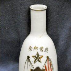 Militaria: JAPÓN JARRA O BOTELLA DE SAKE DE TEMÁTICA MILITAR. PERÍODO SHOWA ANTERIOR A 1945. 165 MM.. Lote 147488714