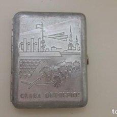 Militaria: PITILLERA RUSA URSS. CONMEMORATIVA OCTUBRE 1917. AURORA. Lote 150589270