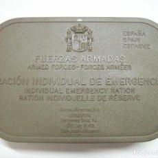 Militaria: CAJA RACION DE EMERGENCIA. Lote 157830990