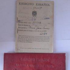 Militaria: CARTILLA MILITAR DEL AÑO 1949 PORTADOCUMENTOS DE TELA Y CUERO. Lote 172172195