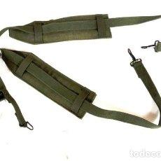 Militaria: GUERRA DE VIETNAM: USMC 1941 TRINCHAS. Lote 189187700