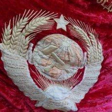 Militaria: ESTANDARTE TERCIOPELO Y SEDA CCCP URSS LENIN Y REPÚBLICAS SOVIÉTICAS.. Lote 194217083
