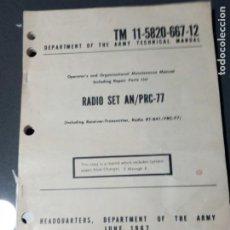 Militaria: MANUAL RADIO PRC-77 ORIGINAL U.S.. Lote 194911830