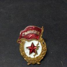 Militaria: INSIGNIA GUARDIA ROJA. Lote 195047297