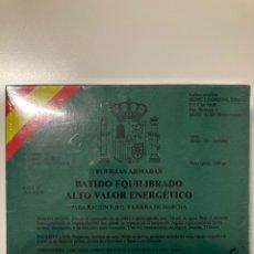 Militaria: FUERZAS ARMADAS - BATIDO EQUILIBRADO - ALTO VALOR ENERGETICO - ##SOLO COLECCIONISMO##. Lote 224135628