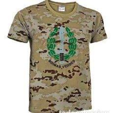 Militaria: CAMISETA OPERACIONES ESPECIALES. Lote 247403955