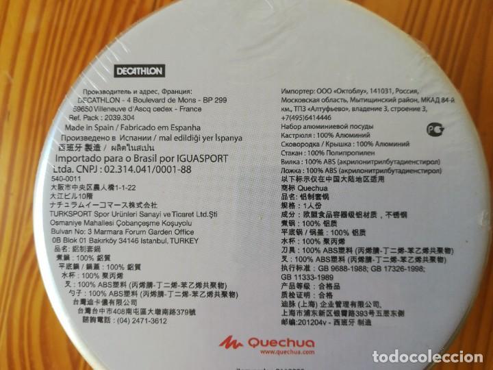 Militaria: Set cooking popotes aluminium 1p sin abrir nuevo - Foto 3 - 263728415