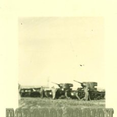 Militaria: PROVINCIA DE ZARAGOZA. FOTO SOLDADOS DE LA LEGION CONDOR 4 X 5,5 CM . Lote 25019589