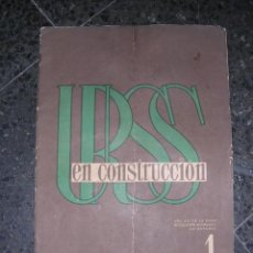 Militaria: REVISTA, URSS EN CONSTRUCCION-Nº1-1938,DEDICADO AL CINE SOVIETICO,TEXTO,VALENTIN KATAIEV,FOTOS,G.PET. Lote 27020460