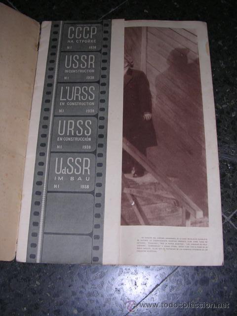 Militaria: REVISTA, URSS EN CONSTRUCCION-Nº1-1938,DEDICADO AL CINE SOVIETICO,TEXTO,VALENTIN KATAIEV,FOTOS,G.PET - Foto 2 - 27020460