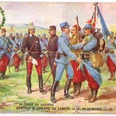 Militaria: POSTAL DE ÉPOCA I GUERRA MUNDIAL REPRESENTANDO BATALLAS Y EBENTOS MERECEDORES DE DIFERENTES MEDALLAS. Lote 27639745