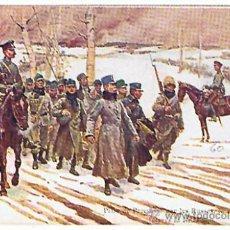 Militaria: POSTAL DE ÉPOCA, AÑO 1914-1915 , PRIMERA GUERRA MUNDIAL, TROPAS RUSAS EL 21 DEL 3 DEL 1915 . Lote 27367710