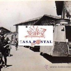 Militaria: FOTOGRAFIA ORIGINAL. AUTOAMETRALLADORA BILBAO. 1937. GUERRA CIVIL ESPAÑOLA. PRENSA.18 X13 CM.. Lote 30178079
