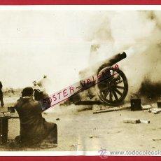 Militaria: FOTO GUERRA CIVIL, MADRID, REVELDES CON ARTILLERIA, 7 12 1936, ORIGINAL , VER FOTO ADICIONAL , F6. Lote 31145185