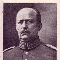 Militaria: POSTAL - GENERAL VON LUDENDORFF - PRIMER JEFE DEL CUARTEL IMPERIAL. Lote 31324143
