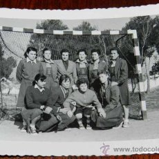 Militaria - ANTIGUA FOTOGRAFIA DE MUJERES DE LA FALANGE ESPAÑOLA, SECCION FEMENINA, MIDE 11 X 8 CMS. - 31650908