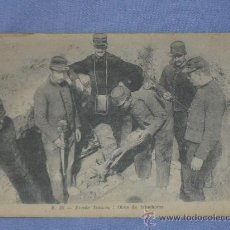Militaria: POSTAL FRENTE FRANCES OBUS DE TRINCHERA. Lote 32203923