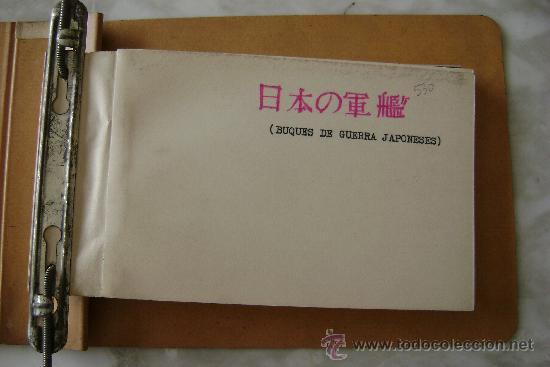 Militaria: COLECCION DE 36 FOTOS DE BUQUES DE GUERRA JAPONESES.1ª PARTE.M530 - Foto 2 - 33392439