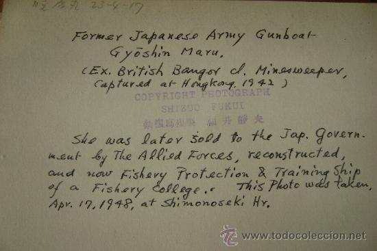 Militaria: COLECCION DE 58 FOTOS DE BUQUES AUXILIARES DE GUERRA JAPONESES.2ª PARTE.M532 - Foto 3 - 33392650