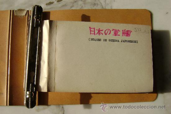 Militaria: COLECCION DE 58 FOTOS DE BUQUES AUXILIARES DE GUERRA JAPONESES.2ª PARTE.M532 - Foto 4 - 33392650