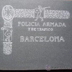 Militaria: (JX-639)ALBUM DE FOTOGRAFIAS DE LOS CAMPEONATOS MILITARES DE LA VI REGION,1941,POLICIA ARMADA. Lote 35533262