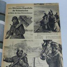 Militaria: TOMO ENCUADERNADO CN 15 REVISTAS SIGNAL, DIVISION AZUL, II GUERRA MUNDIAL, DESDE LA NUM. 1 DE 1942 A. Lote 36982927