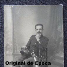 Militaria: (JX-886)FOTOGRAFIA DE BRIGADA DE ARTILLERIA,EPOCA ALFONSINA,REALIZADA EN SEGOVIA. Lote 37254351