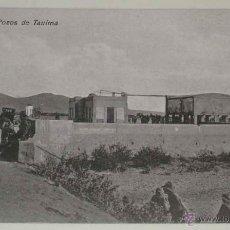 Militaria: ANTIGUA POSTAL DE NADOR - GUERRA DEL RIF - MARRUECOS - POZOS DE TAUIMA - ED. BOIX HERMANOS - NO CIRC. Lote 38257602