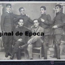 Militaria: (JX-1199)FOTOGRAFIA DE SOLDADOS DE ARTILLERIA. Lote 40478880