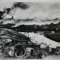 Militaria: PUERTO RUSO COMPLETAMENTE DESTRUIDO TRAS BOMBARDEO - FOTOGRAFIA DE LA II GUERRA MUNDIAL. Lote 40532071